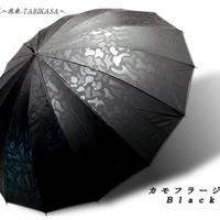メンズ 65cm  傘専門店  通販  東京  雨傘  ワンタッチ  ジャンプ  グラスファイバー  サビない  旅傘  【16本サクラ骨  カモフラージュ BLACK】