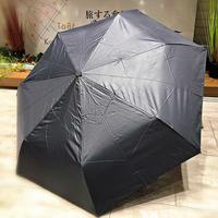 【折 自動開閉シリーズ】55㎝ 傘専門店 通販 東京 折り畳み 旅傘【Leather Style Navy】