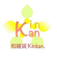 和雑貨屋kinkan  オリジナルブランド    ※サイト内の【CATEGORY】からkinkan.ブランド表記でご覧頂けます。