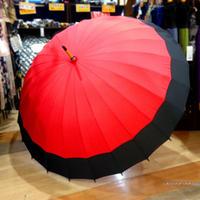 60㎝ 傘専門店 通販 東京 メンズ レディース 雨傘 サビにくい 旅傘【蛇の目 24本骨 紅】