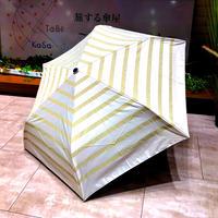 【折 日傘】傘専門店 通販 東京 折りたたみ傘 日傘 雨傘 晴雨兼用 遮光 遮熱 旅傘【清涼効果 Border White】