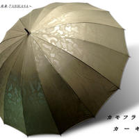 【Super  strong】傘専門店 通販 東京 メンズ ワンタッチ ジャンプ  グラスファイバー  サビない 旅傘 【16本サクラ骨  camouflage khaki 】