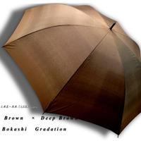 メンズ 75cm 傘専門店  通販  東京  雨傘  ワンタッチ  ジャンプ  グラスファイバー  サビない  旅傘  【極太GS骨 Bokashi  Brown 】