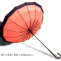 【人気】傘専門店  通販  東京  雨傘  ワンタッチ  ジャンプ  グラスファイバー  サビない  旅傘 【16本骨  和風ツートン  ピンク】
