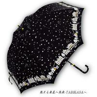 【風速25mまで耐える】傘専門店 通販 東京 雨傘 ワンタッチ ジャンプ グラスファイバー サビない 旅傘【耐風 夜空と街 Black】