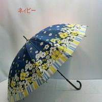 【リクエスト品】 傘専門店  通販  東京  日傘 雨傘  晴雨兼用  グラスファイバー  サビない  遮光  遮熱  旅傘  【シルバーコート16本骨  Blue】