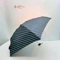 【超ミニ 50】傘専門店  通販  東京  折りたたみ  雨傘  グラスファイバー  サビない  旅傘  【超軽量ミニ    ロータリー】