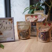 旅茶グラノーラ3個セット:タイ・イギリス・エストニア