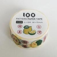 台湾マスキングテープ「レモン」