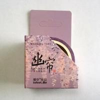 中国マスキングテープ「幽簾」