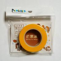 台湾マスキングテープ「マンゴー氷」