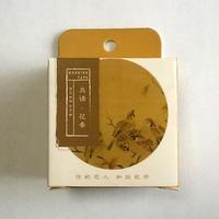 中国マスキングテープ「鳥語花香」