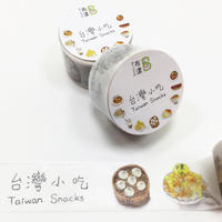 【BYC】台湾マスキングテープ「台湾小吃」