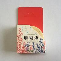 中国マスキングテープ「珊瑚海」