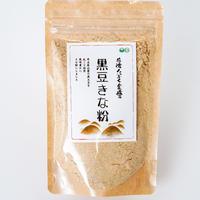 丹波篠山産黒大豆きな粉 100g