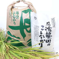 R2産丹波篠山のこしひかり 特別栽培米 玄米 5㎏
