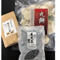 丹波篠山 正月準備セットA (黒大豆・おもち・きな粉)