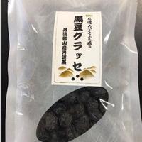 丹波黒大豆グラッセ【TOKUDAI】200g