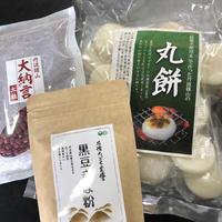 丹波篠山 正月準備セットC(農薬不使用丸餅・大納言小豆・きな粉))