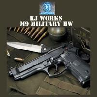 【KJワークス】U.S.9mm M9ミリタリー ガスブローバック ヘビーウエイトウェイト パーカライズド