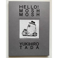 HELLO! MOSH MOSH(BOX set)