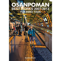 「OSANPOMAN」BEST WORKS 2007-2013(OUTLET)