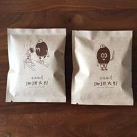 ホホホ座珈琲大野 コーヒーバッグ