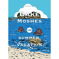 BAKEMOSHES IN SUMMER VACATION