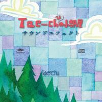 【サウンドトラックCD】Tae-chuの小部屋SE