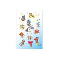 ポストカード 「星の仲間たち」