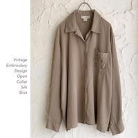 Vintage Open Collar Silkシャツ