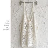 Old Crochet Laceキャミソール