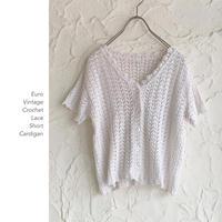 Euro Crochet Shortカーディガン