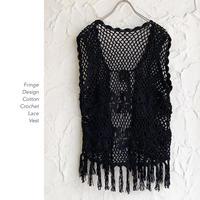 Crochet Lace Fringeベスト