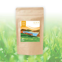 [KUNPUU] 玄米茶 2g × 18個
