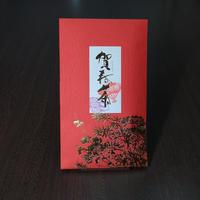 賀春茶(赤)100g