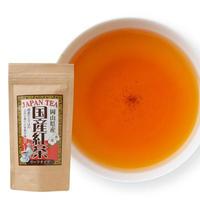 [紅茶] 国産紅茶 / 岡山県産 60g