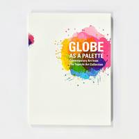 """展覧会カタログ『球体のパレット』 / Exhibition Catalogue """"Globe as a Palette"""""""