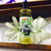 タヒチ産モノイオイル「ティアレの香り」