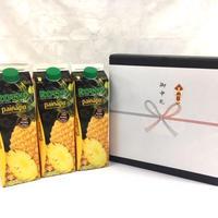 ROTUIパイナップルジュース 御中元セール【3本セット】期間限定8月15日まで