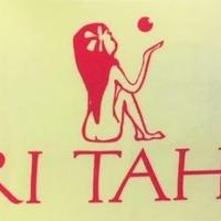 ORI TAHITI タオル