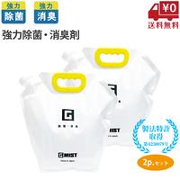 G-MIST100 詰め替え用 4L  2パックセット(送料無料)