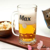 【Max】ジョッキグラス(300ml)