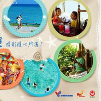 【沖縄県】観光プロモーション事業