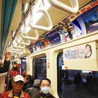 【官公庁】信越地域/観光プロモーション事業