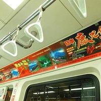 【鹿児島県】直行便プロモーション事業