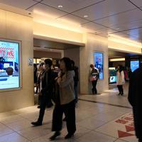 【官公庁】台湾/東京駅・秋葉原駅ビジョン映像広告