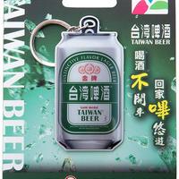 【限定2枚】「金牌台湾啤酒」キーホルダー型悠遊カード(交通系icカード)★送料無料