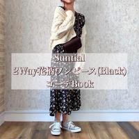 【FREE】Suntial 2way花柄ワンピース(Black)コーデブック