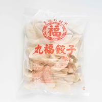 丸福餃子20袋セット